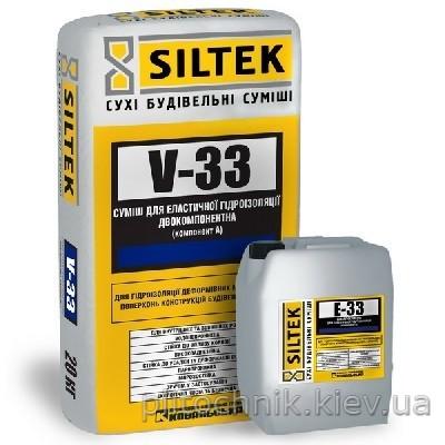 Гидроизоляция SILTEK V-33/Е-33