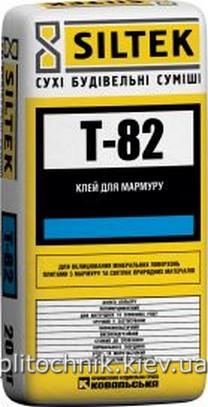 Клей SILTEK Т-82