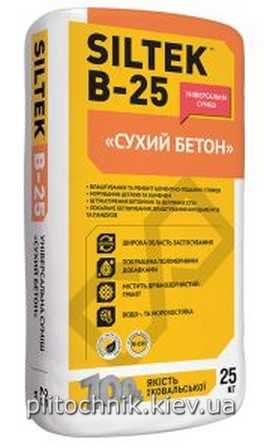 """Сухой бетон"" SILTEK B-25"