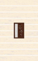 Плитка Раммиата В71301