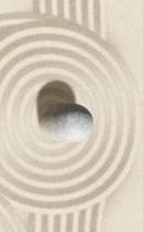 Плитка Summer Stone Wave В41411